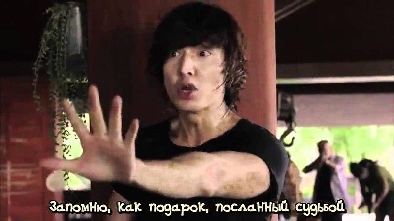 Jonghyun (ShiNee) - So Goodbye (City Hunter OST) (RUS SUB)