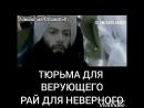 Ahlu_sunna_yal_jamaa