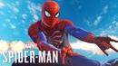 ПАУЧЕК ВСЕГДА НА СТРАЖЕ - Spider-Man 2018 2