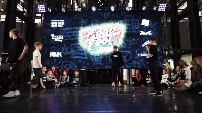 Копылов Сева vs Граненко Наталья vs Филипов Никита 1 8 Hip Hop Kids GOOD FOOT BATLE 2019