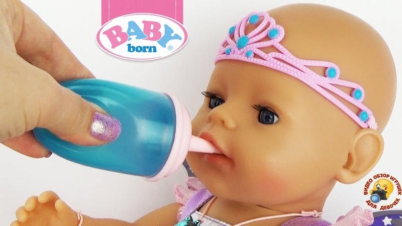Беби Бон ПРИНЦЕССА ФЕЯ из СКАЗОЧНОЙ СТРАНЫ! Обзор игрушки Куклы BABY BORN кушают и играют с ЛОЛ