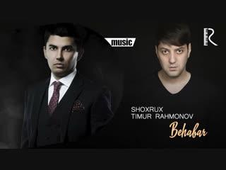 Shoxrux ft. Timur Rakhmanov - Bexabar