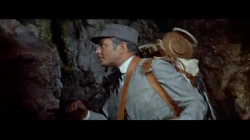 Жюль Верн. Путешествие к Центру Земли. (1959.г.)
