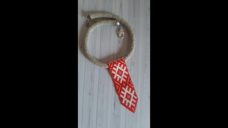 Бисерный галстук с белорусским орнаментом на льняном шнуре.