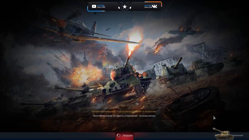   War Thunder   Британия как обычно всех нагнет, или как? ► 18