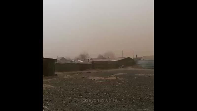 ⚠️ Песчаная буря, Даурия.