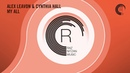 Alex Leavon Cynthia Hall - My All (Extended Mix) RNM Lyrics