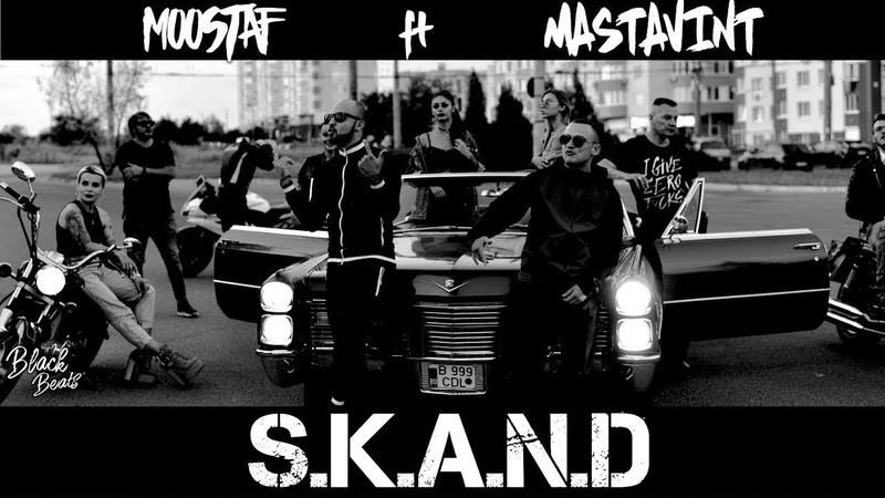 MOOSTAF ft. MastaVint - S.K.A.N.D (нашдвиж) Премьера клипа 2018