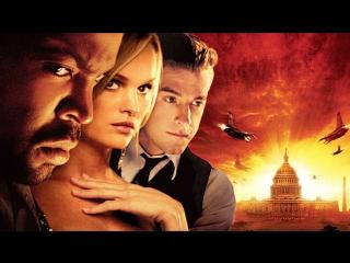Три икса 2 (2005)