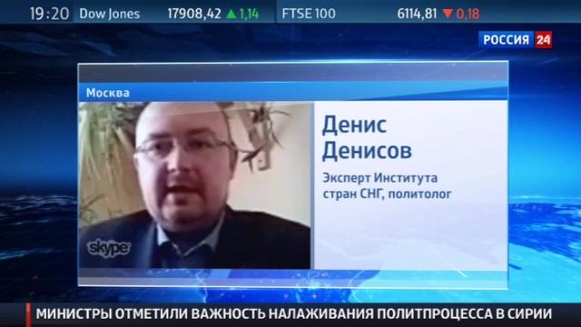 Новости на Россия 24 • Гражданство РФ сохранила: Мария Гайдар со скандалом уходит из замов Саакашвили