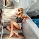 Валерия Перфилова фото #28
