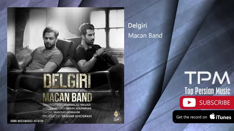 MACAN Band Best Songs Collection Макон Банд Лучшие треки 1