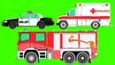 Полицейская машина, пожарная, скорая помощь! Тюнинг! Виды машинок 1 серия! Развивающий мультик