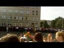 День знаний Гимн РФ 🇷🇺