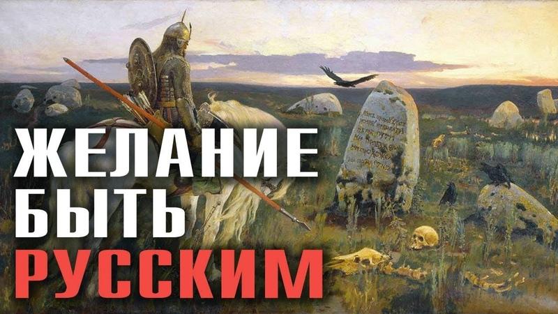 Юрий Поляков Узники матрёшки почему неловко быть русским