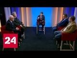 Эксперты о первой пятилетке Евромайдана - Россия 24