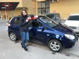 Отзыв от Анастасии о подборе отличного, девичьего авто Hyundai Getz 2008 г.в.