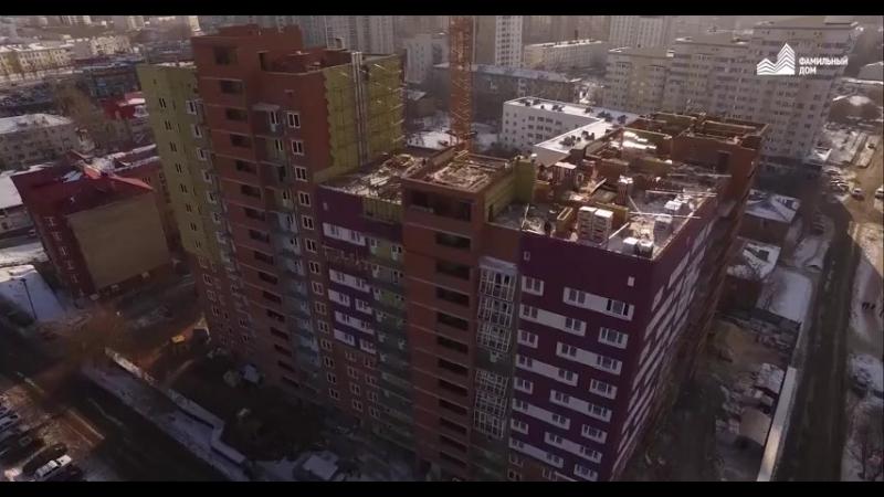 Видеоотчет ЖК Фамильный Дом