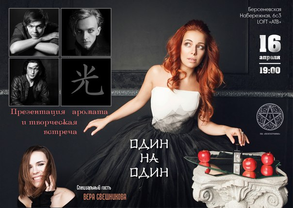 vesni-prezentatsiya-doktor-dzhekill-i-mister-hayd-serial-2015