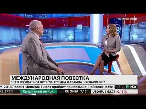 Интервью А.А.Кокошина РБК
