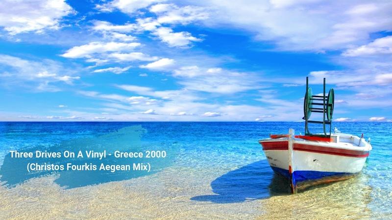 Three Drives On A Vinyl - Greece 2000 (Christos Fourkis Aegean Mix)