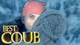 Best coub #5 Игра престолов 8 сезон 2 серия, World War Z, Assassin