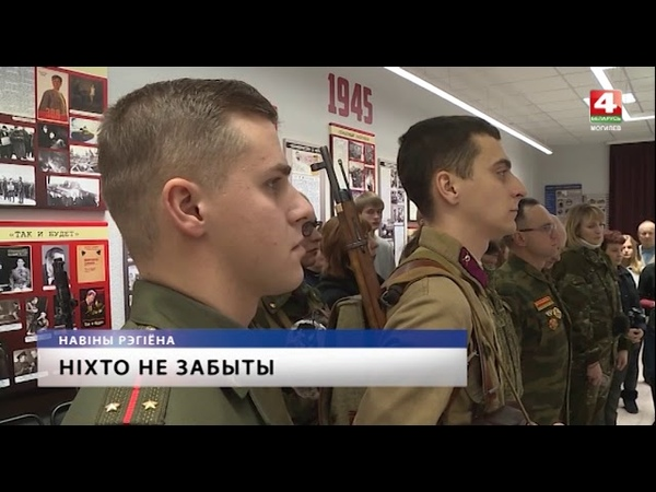 Останки защитника Днепровского рубежа передали на родину [БЕЛАРУСЬ 4  Могилев]