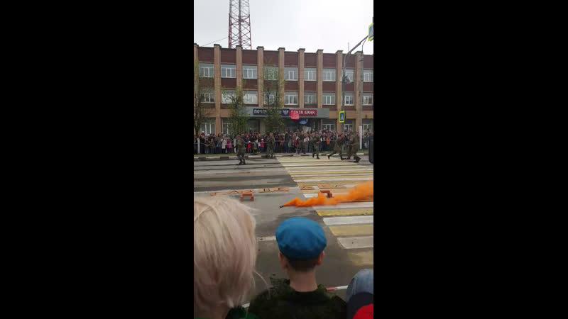 Live Типичный Наро-Фоминск