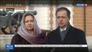 Новости на Россия 24 • В Кремле появится крест в память о Великом князе Сергее Александровиче