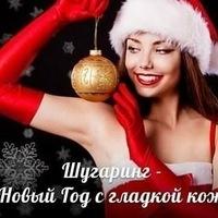 Вита Терентьева