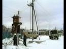 Замена силового трансформатора на КТП сельского типа