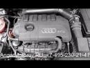 Купить Двигатель Audi A4 1.8 CABA CDHA Двигатель Ауди А4 1.8 TFSI CAB CDH Наличие