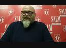 SALM - Воблеры - Live