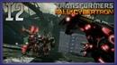 Прохождение ◄ TRANSFORMERS: Fall of Cybertron ► Глава XII. Удар Смельчака