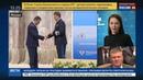 Новости на Россия 24 • Министр транспорта наградил сотрудников петербургского метро