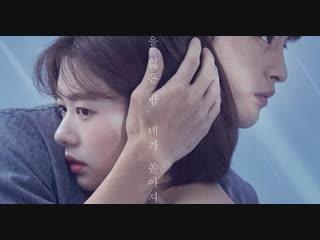 [rus karaoke] ОСТ2 к дораме И МИЛЛИОН ЗВЕЗД ПАДЕТ С НЕБЕС (Seo Inguk, Jung So Min - Star )