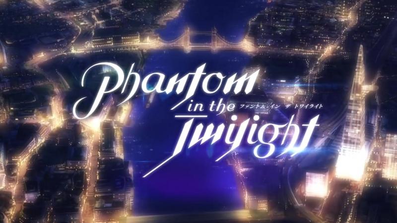 TVアニメ「Phantom in the Twilight」キャラクターPV第3弾 トウリュウ