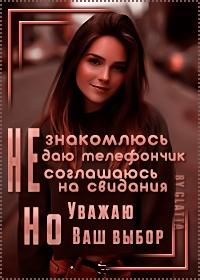 https://pp.userapi.com/c845419/v845419826/1af3f1/LMtKGG4iPKo.jpg