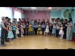 Выпускной бал в детском садике п Вознесенье.