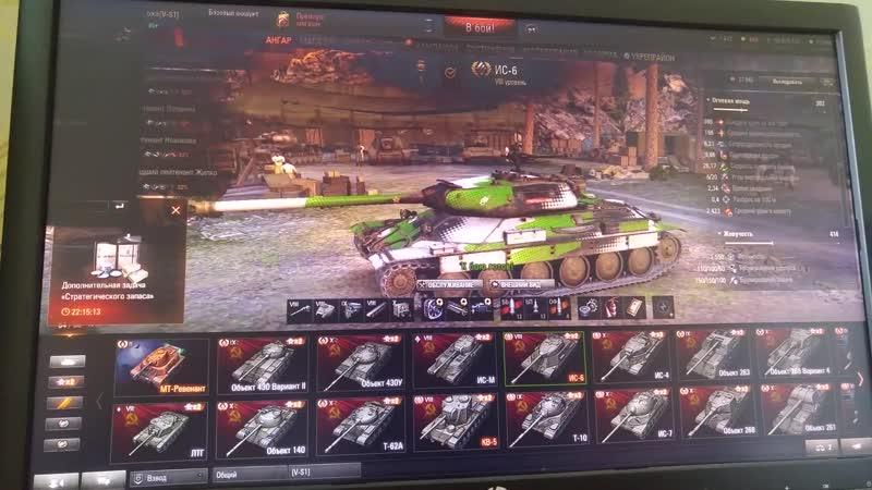 ч1 World of tanks Продам аккаунт 73300 боев
