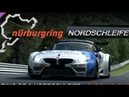 NÜRBURGRING 2018 crashes and FAIL Compilation. Nordschleife