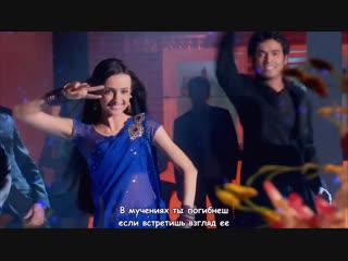 Кнэл 151 Desi Girl (субтитры) HD Арши IPKKND Арнав и Кхуши Как назвать эту любовь