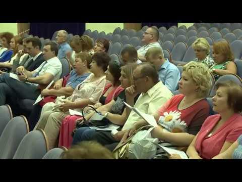 Конференция Раменского местного отделения Всероссийской политической партии Единая Россия