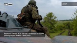 Бахмутка: Окопы ВСУ кое-где в 20 метрах от наших, гранату кидать можно – боец ЛНР
