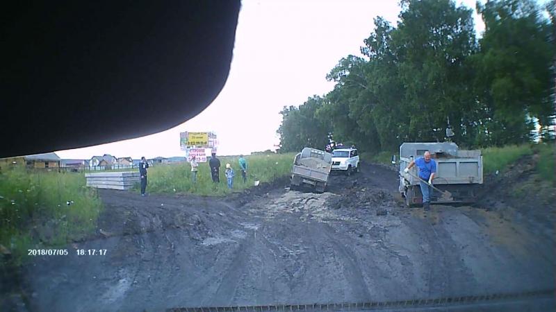 дорога Бугачёва