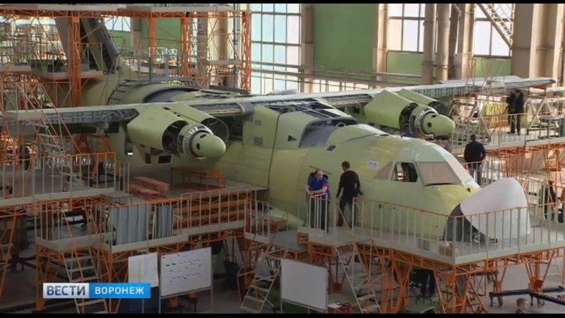 Ilyushin Il 112V Voronezh aviation plant