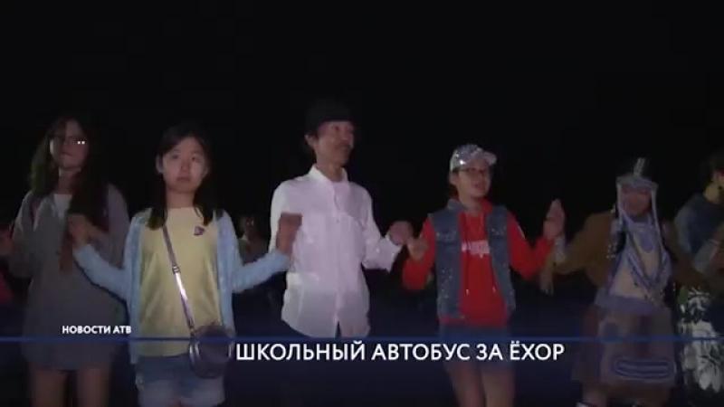 В Этнографическом музее Улан-Удэ отгремела международная Ночь ёхора