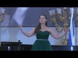 II тур (2 возрастная группа) VII Международного конкурса юных вокалистов Елены Образцовой (Санкт-Петербург, 16-21.07.18)