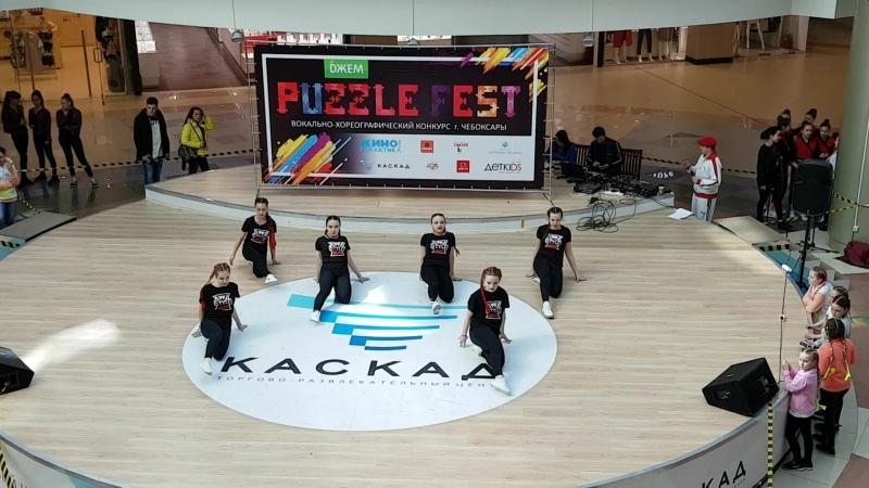 «PUZZLE FEST» - 2018! Танцевальный клуб Манго🔻STYLE🔻