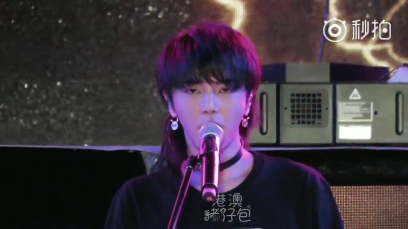 Fancam HuaChenyu 华晨宇 - Why nobody fights Ending / Nanjing Music Festival 17-06-2018